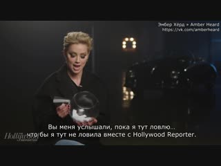 «The Hollywood Reporter» (русские субтитры)