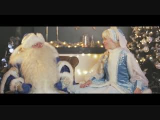 Видеовизитка 59secund Дед Мороз и Снегурочка Пермь