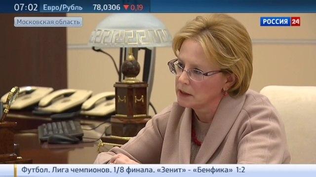 Новости на Россия 24 Государство компенсирует пациентам часть затрат после операций на сосудах