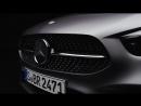 Mercedes-Benz B-Class Teaser