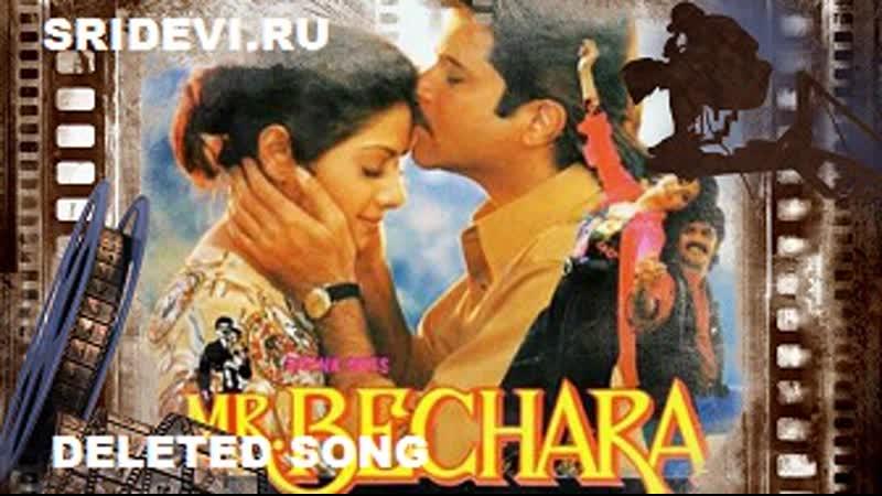 Песня Dekho Dekho Dekho Bara Baje из фильма Потерять себя Mr Bechara hindi 1996