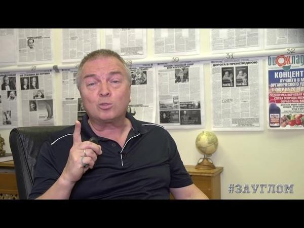 Зачем Абрамович сбежал в Израиль ЗАУГЛОМ