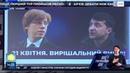 У штабі Порошенка пояснили передвиборчі борди з Путіним