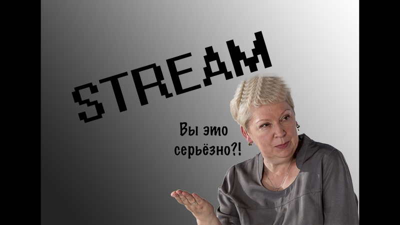 КУНТЕР СТРУЙК( ЛАГИ :D )