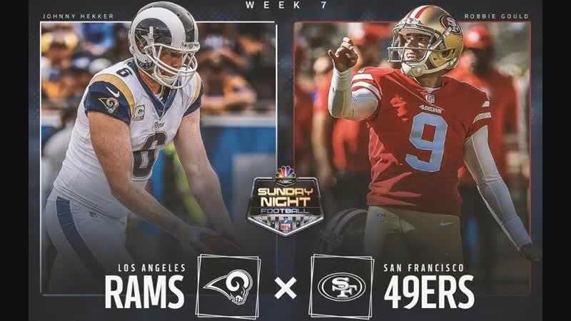 НФЛ | Сезон 2018-2019 | 7 Неделя | Лос-Анджелес Рэмс - Сан-Франциско Фотинайнерс | (ENG)