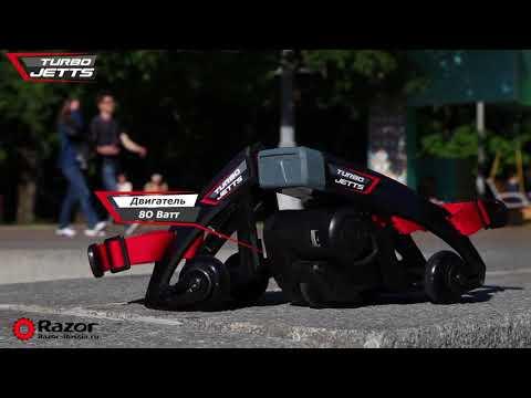 Обзор электророликов Razor Turbo Jetts