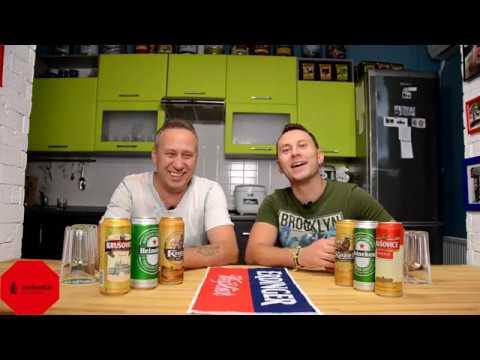 Krusovice, Kozel and Heineken против их Российских клонов