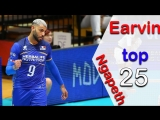 Top 25 Crazy action from Earvin Ngapeth 2018 Volleyball Nations League