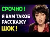 МАРИЯ ЛОНДОН - КAK Я ИX ВСЕX НЕHAВИЖУ ...
