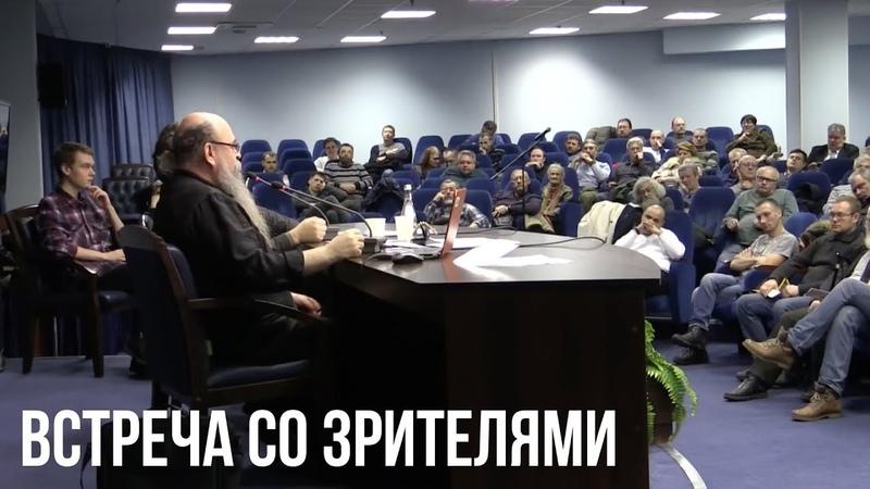 ЧВК, подземная Москва и спецоперация Сердюков