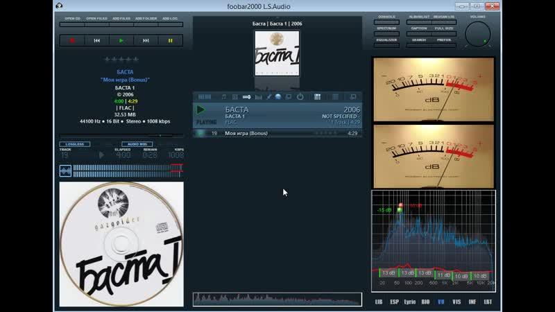 Foobar2000 v1.4.3 DarkOne сборка от L.S.Audio_016
