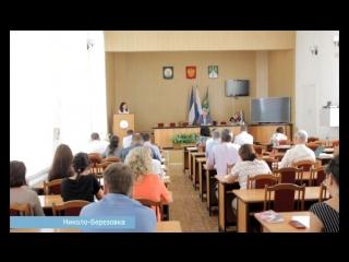 В центре внимания районных властей - улучшение качества жизни населения и искоренение бюрократии