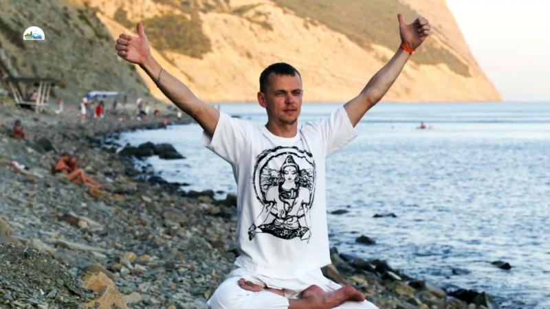 Йога в местах Силы. Зарядись на полную!