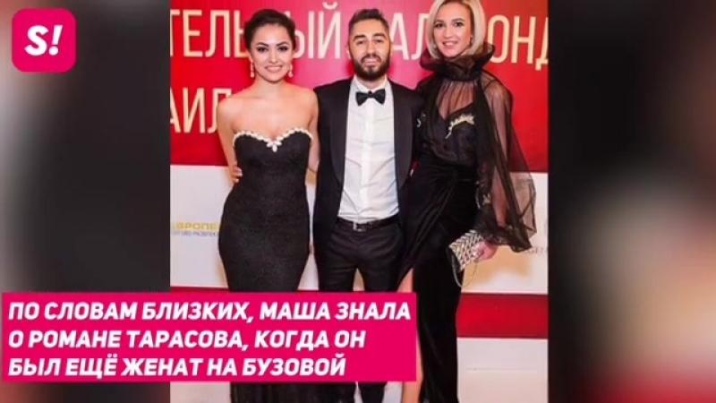 Мот vs Ольга Бузова в шоу бизнесе разгорелся скандал NR