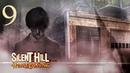 Silent Hill: Homecoming   Прохождение Часть 9