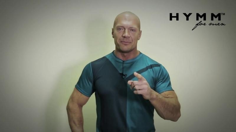 Отчетное видео о HYMM™ активации
