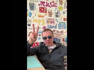 Официальное приглашение DJ GROOVE на День рождения ТРЦ Тюмень Сити Молл