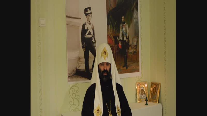 Обращение к Путину - к власти не от Бога. Царь грядёт