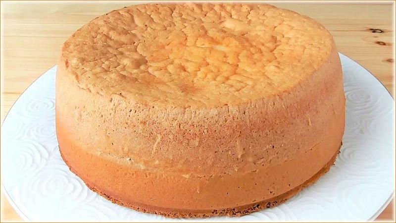 Формула бисквита. Высокий бисквит без разделения яиц.