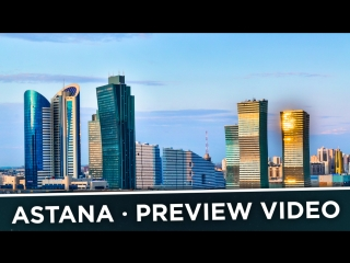 PREVIEW VIDEO | CANDIDATE CITY - ASTANA | #VSC17CITYSELECTION