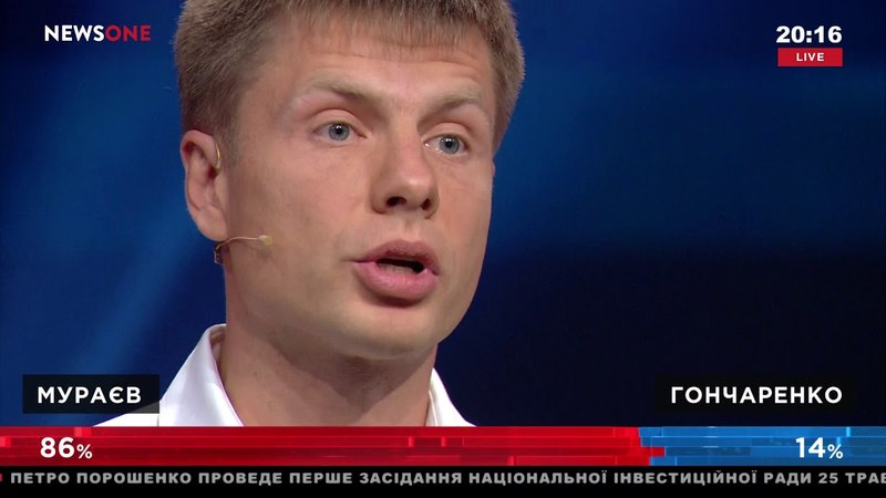 Русское лото (НТВ, 11.03.2007)
