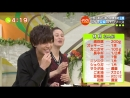TV Tokio Yojigoji days with Nagase Ren