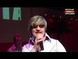 De Maar Мачо Live by RMG