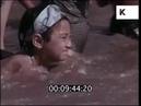 Swimming in the Yangtze River, 1960s China