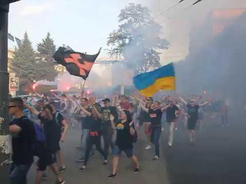 Шахтёр - Динамо ⚒ Днепр ⚒ 09.05.2018 ⚒ Марш фанатов [часть 1]