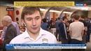 Новости на Россия 24 • Чемпион мира Сергей Карякин объяснил неудачу на турнире по блицу в Москве