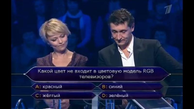 Кто хочет стать миллионером (18.02.2012)