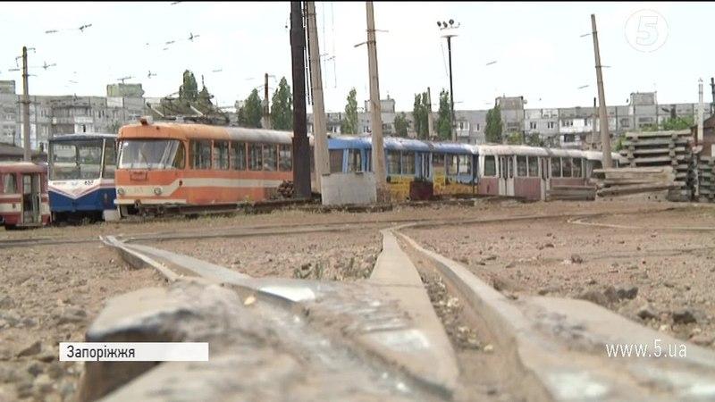 ₴14 млн економії: Запоріжелектротранс випустив трамвай власного виробництва