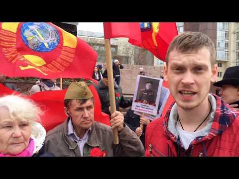 В Перми на 9 мая полицаи жестко вывели людей из толпы со знаменами победы. iskraura.ru/