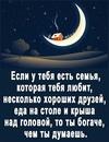 Вячеслав Сунгуров фото #5