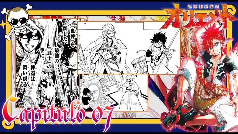 Orient 07 - A Missão dos Guerreiros!! [Review]