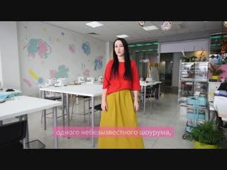 Отзывы учеников: Ольга Тертычная