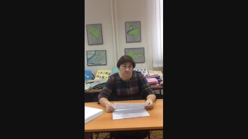 Афиша мероприятий в Самарской областной библиотеки для слепых на неделю 12 - 16 декабря.