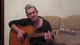 (Не?)веселая песня под гитару / ДВП - Грустная девчонка