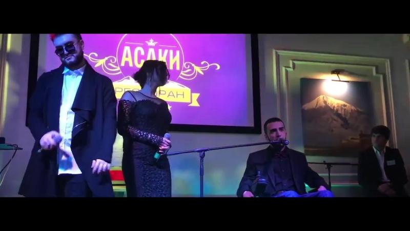 Karen ТУЗ Anivar Naymada Ты Мой Рай Live Асаки mp4