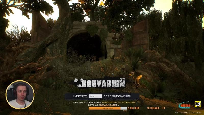 Охота на снайперов Survarium стрим