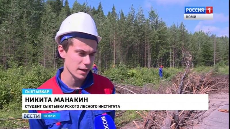 Вести-Коми 16.07.2018