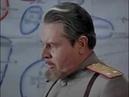 ☀ Маршал революции (1978) Сергей Линков / Страна. СССР