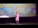 (2). Выпускной праздник в Киселёвской ДШИ. На сцене Киноконцертного зала Россия – Александра Змага.