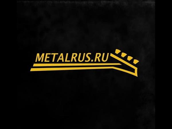 MetalRus.ru (Стиль). U.G. — «The Dark» (1991) [Full Album]