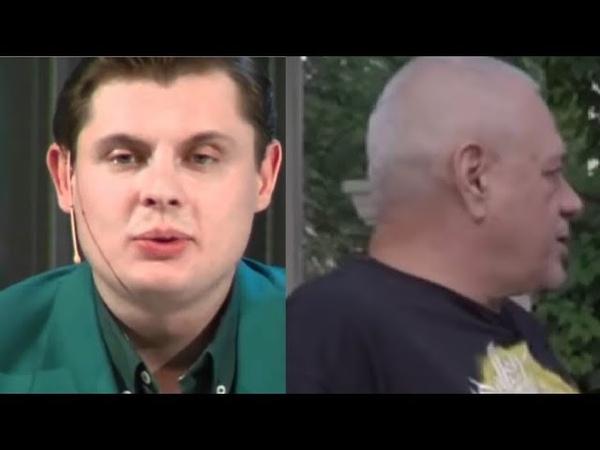 Анализ Понасенкова и Доренко по Ломброзо Ежи Сармат
