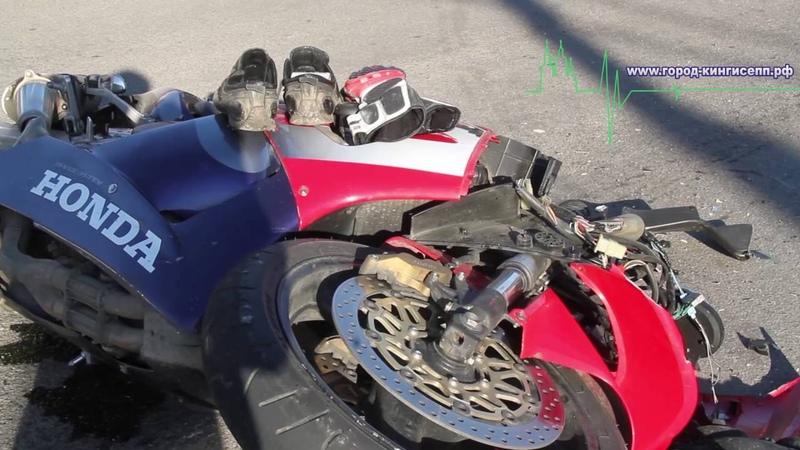 В крайне тяжёлом состоянии мотоциклист доставлен в Кингисеппскую больницу после ДТП (Фото и видео)