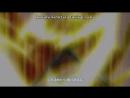 Сказка о Хвосте Феи Fairy Tail 22 Опенинг 360 р