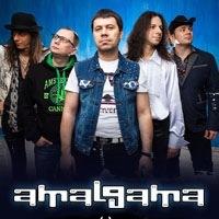 Логотип AMALGAMA