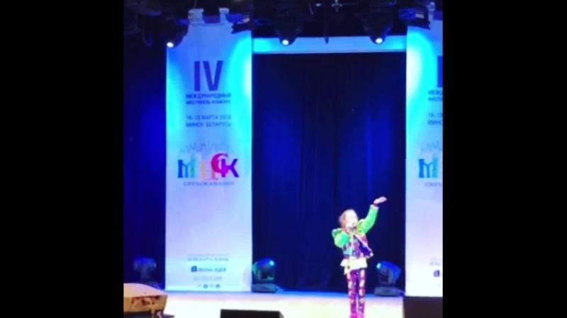 Анечка Юркевич на сцене IV Международного конкурса Скрыжаваннi