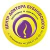 Центр доктора Бубновского в Кемерово!